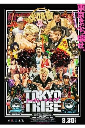 Poster: Tokyo Tribe