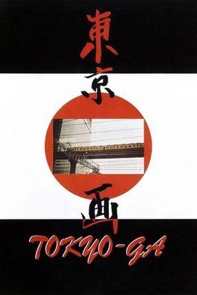 Poster: Tokyo-Ga