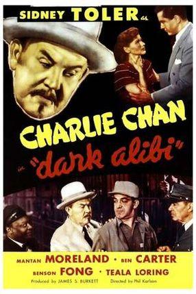 Poster: Ein fast perfektes Alibi