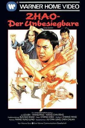 Poster: Zhao, der Unbesiegbare