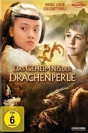 Poster: Das Geheimnis der Drachenperle