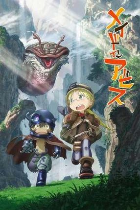 Poster: Made in Abyss