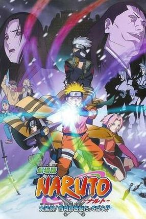 Poster: Naruto - The Movie - Geheimmission im Land des ewigen Schnees