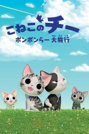 Poster: Kleine Katze Chi