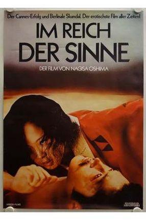 Poster: Im Reich der Sinne