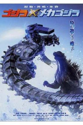 Poster: Godzilla gegen Mechagodzilla