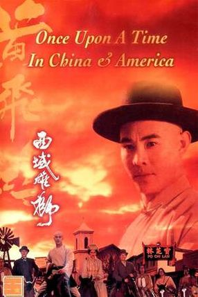 Poster: Once Upon a Time in China and America