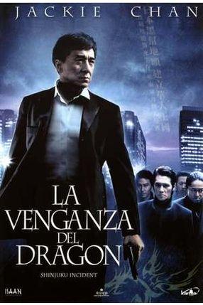 Poster: Stadt der Gewalt