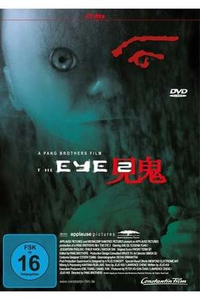 Poster: The Eye 2
