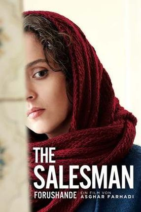 Poster: The Salesman