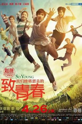 Poster: So Young