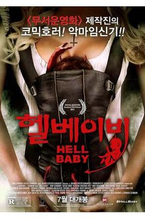 Poster: Hell Baby
