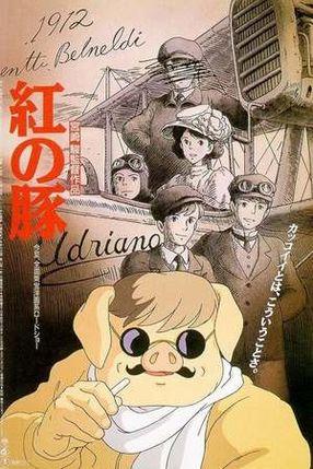 Poster: Porco Rosso