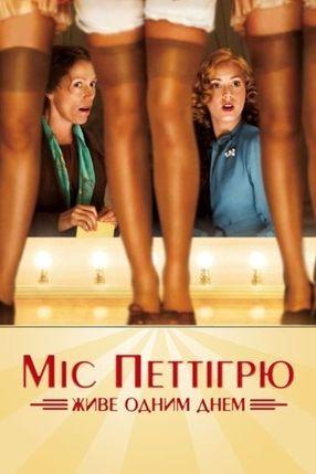 Poster: Miss Pettigrews großer Tag