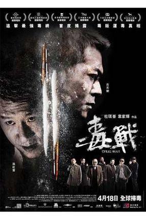 Poster: Drug War