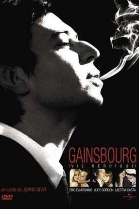 Poster: Gainsbourg - Der Mann, der die Frauen liebte