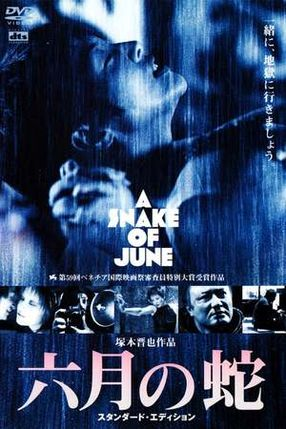 Poster: A Snake of June