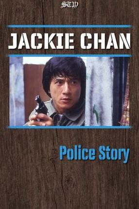 Poster: Police Story