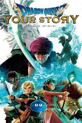 Poster: Deine Geschichte in Dragon Quest