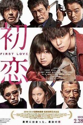 Poster: 初恋