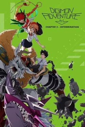 Poster: Digimon Adventure Tri. 2: Bestimmung