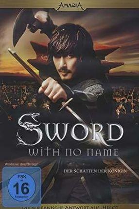 Poster: Sword With No Name - Der Schatten der Königin