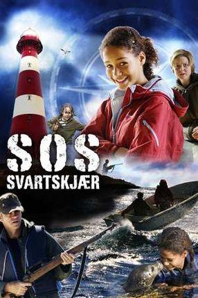 Poster: S.O.S. - Ein spannender Sommer