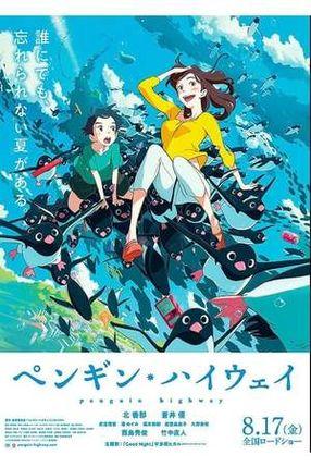 Poster: Penguin Highway