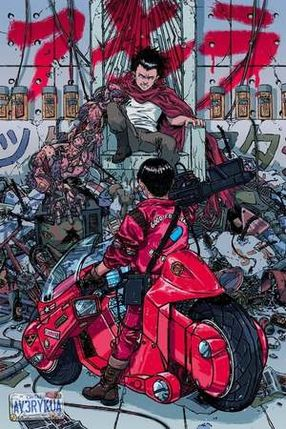 Poster: Akira