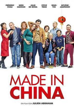 Poster: Made in China