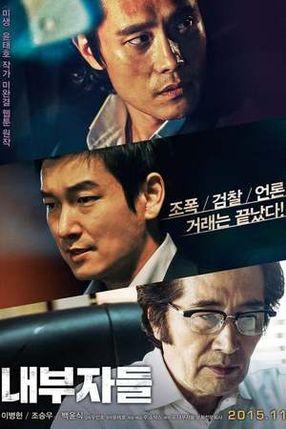 Poster: Inside Men - Die Rache der Gerechtigkeit