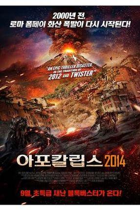 Poster: Apocalypse Pompeii