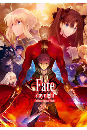 Poster: Fate/Stay Night: Unlimited Blade Works