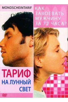 Poster: Mondscheintarif