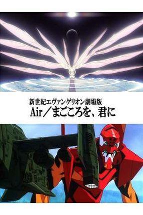 Poster: Neon Genesis Evangelion - The End of Evangelion