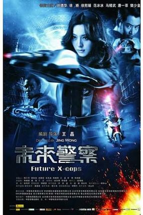 Poster: Future X-Cops
