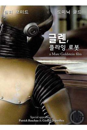 Poster: Glenn No. 3948