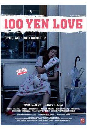 Poster: 100 Yen Love