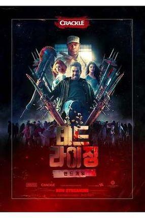 Poster: Dead Rising: Endgame