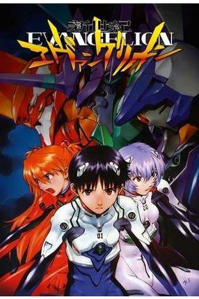 Poster: Neon Genesis Evangelion