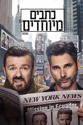 Poster: Special Correspondents