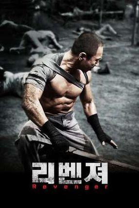 Poster: Er kennt keine Gnade
