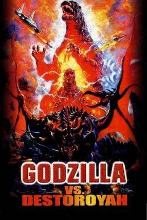 Poster: Godzilla vs. Destoroyah