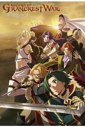 Poster: Record of Grancrest War