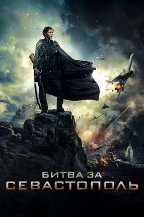 Poster: Red Sniper - Die Todesschützin