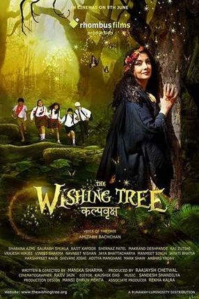 Poster: The Wishing Tree
