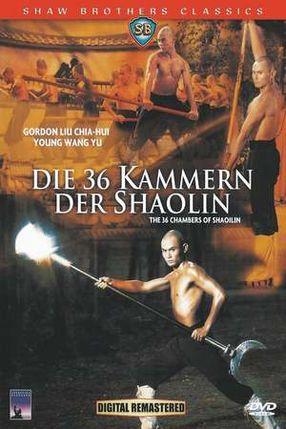 Poster: Die 36 Kammern der Shaolin