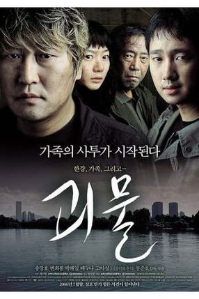 Poster: The Host