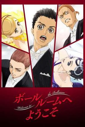 Poster: Welcome to the Ballroom