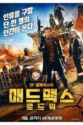 Poster: Road Wars